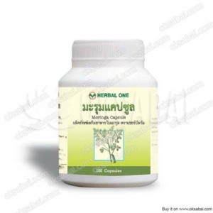 Капсулы Моринга (Moringa ovalifolia) Herbal One